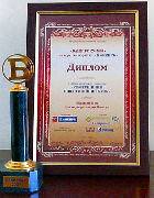 «Bank of the Year - 2010» according to the magazine <em>Banker</em> in nomination «The Bank retained a high level of confidence» <br /> «Bank of the Year - 2009» by magazine <em>Banker</em> in nomination «Best Bank for Corporate Banking»
