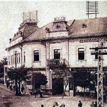 Lessons from history: interesting facts about the past of banks in Uzhhorod