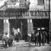 «Podkarpatski Bank»  is a bright star in the Transcarpathian history
