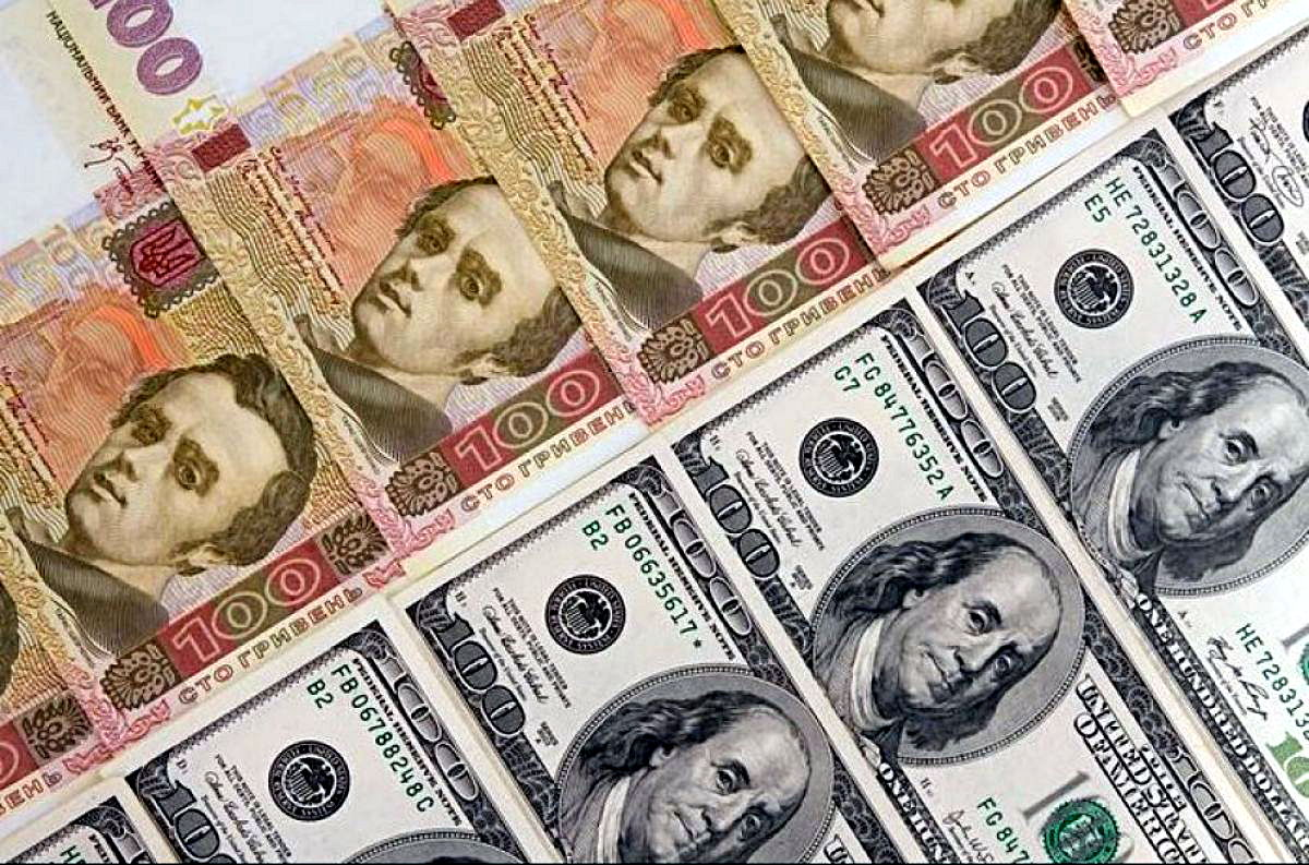 NBU Lifted Completely Surrender Requirement on Foreign Currency Proceeds